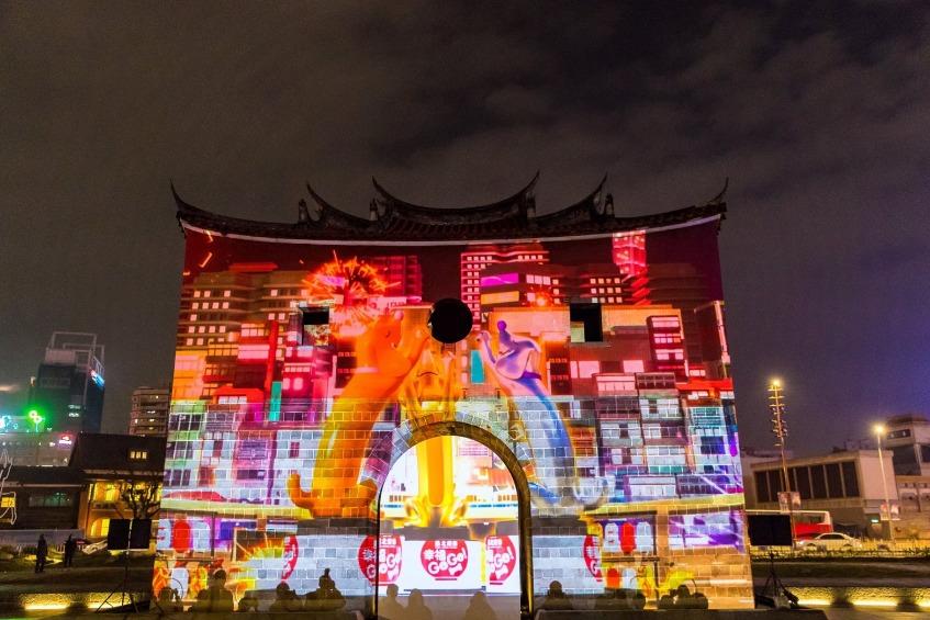 2018台北燈節官網