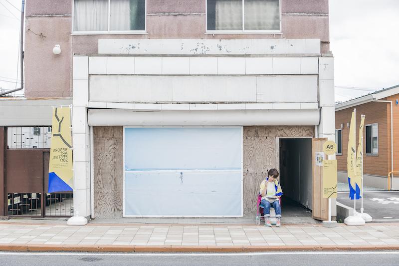 2017石卷市 Reborn-art Festival